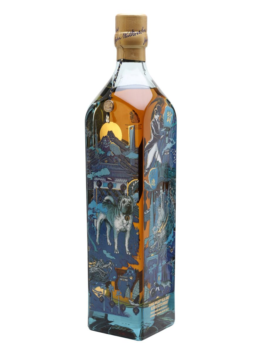 Johnnie Walker Blue Label Year Of The Dog Limited